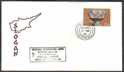 Unofficial Cover Cyprus Stamps 1974 World Meteorological Day  - Slogan (c72