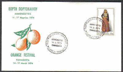 Unofficial Cover Cyprus Stamps 1974 Famagusta Orange Festival - Slogan (c73