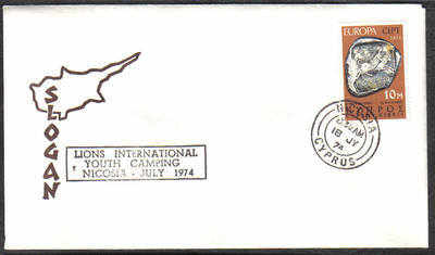 Unofficial Cover Cyprus Stamps 1974 Lions International Youth camping Nicos