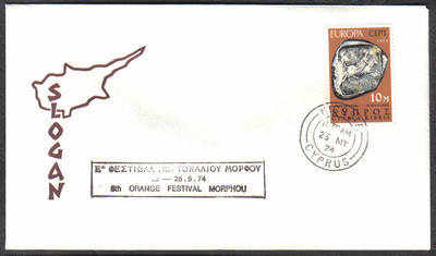Unofficial Cover Cyprus Stamps 1974 Morphou Orange Festival - Slogan (c75)
