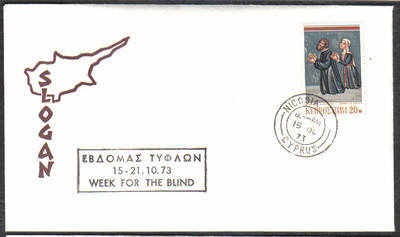Unofficial Cover Cyprus Stamps 1973 Week for the Blind - Slogan (c65)