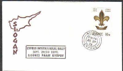 Unofficial Cover Cyprus Stamps 1973 International Scout rally - Slogan (c66
