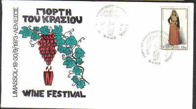 Unofficial Cover Cyprus Stamps 1973 Limassol wine festival - Slogan (c67)