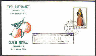 Unofficial Cover Cyprus Stamps 1972 Famagusta Orange festival - Slogan (c58