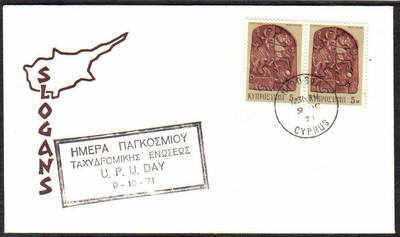 Unofficial Cover Cyprus Stamps 1971 UPU Day - Slogan (c53)