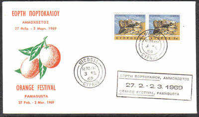 Cyprus Stamps 1969  Orange Festival Famagusta - Cachet Slogan (c50)