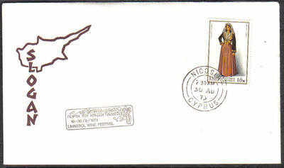 Unofficial Cover Cyprus Stamps 1973 Limassol wine festival - Slogan (c62)