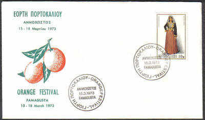 Unofficial Cover Cyprus Stamps 1973 Famagusta Orange Festival - Slogan (c63