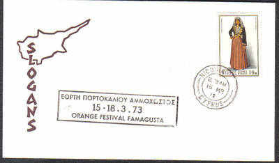 Unofficial Cover Cyprus Stamps 1973 Famagusta Orange Festival - Slogan (c64