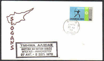 Unofficial Cover Cyprus Stamps 1972 Fisheries and Maritime exhibition - Slo