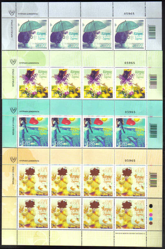 2014 Cyprus stamps The four seasons of the year sheets