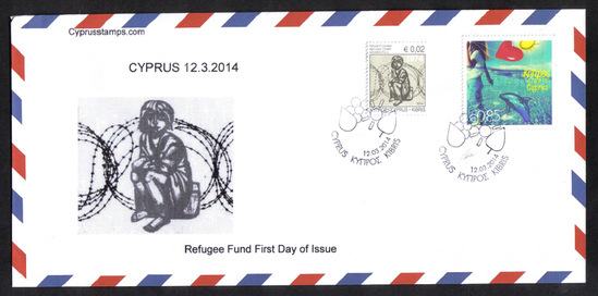 Cyprus Stamps SG 2014 Refugee Fund Tax - Unofficial FDC / Cachet on airmail