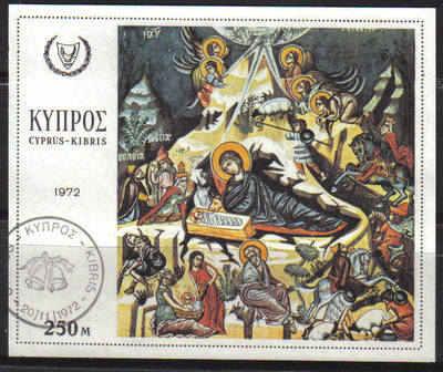 Cyprus Stamps SG 400 MS 1972 Christmas - USED (c161)