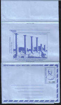 Cyprus Stamps Pre-paid Airmail 1986 Type ? 125m/15c Overprint - MINT (c204)