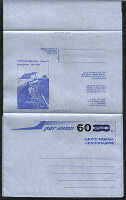 Cyprus Stamps Pre-paid Airmail 1978 Type ? 50m/60m Surcharge - MINT (c203)