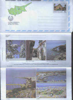 Cyprus Stamps Pre-paid Airmail 1988 Type 15c Famagusta gate Nicosia - MINT (c202)
