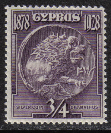 Cyprus Stamps SG 123 1928 3/4 Piastre 50th Anniversary of British Rule - ML