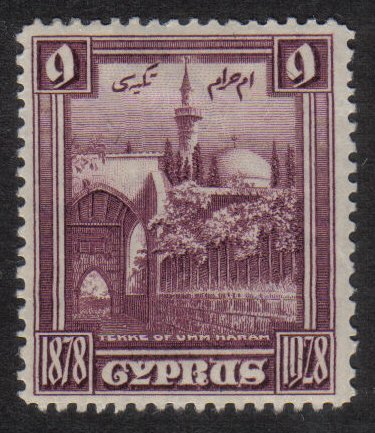 Cyprus Stamps SG 129 1928 Nine Piastres 50th Anniversary of British rule -