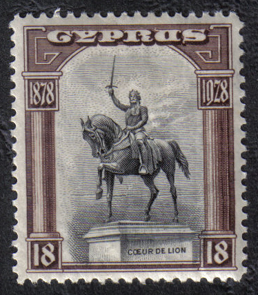 Cyprus Stamps SG 130 1928 18 Piastres 50th Anniversary of British Rule - MH