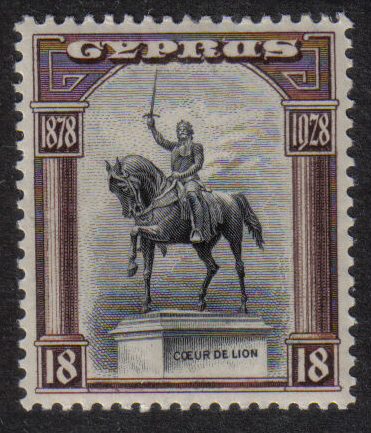 Cyprus Stamps SG 130 1928 18 Piastres 50th Anniversary of British Rule - ML