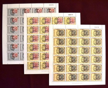 Cyprus Stamps SG 536-38 1980 Stamp centenary - Full sheets MINT (h700c)