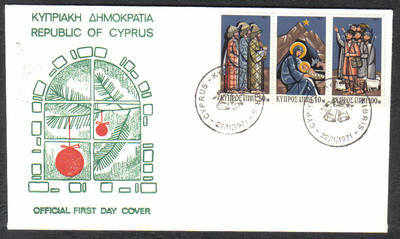 Cyprus Stamps SG 382-84 1971 Christmas - Official First day cover