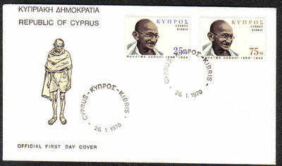 Cyprus Stamps SG 343-44 1970 Gandhi - Official FDC
