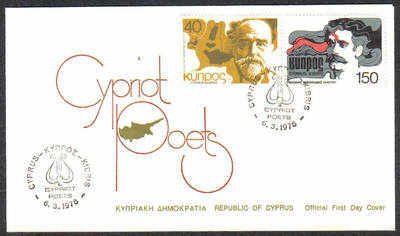 Cyprus Stamps SG 500-01 1978 Cypriot Poets - Official FDC