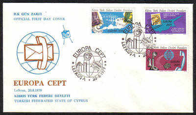 North Cyprus Stamps SG 79-81 1979 Europa Communications - Official FDC