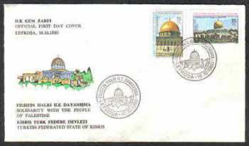 North Cyprus Stamps SG 101-02 1980 Palastinian Solidarity - Official FDC