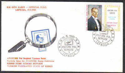North Cyprus Stamps SG 105 1981 Attaturk Stamp Exhibition - Official FDC