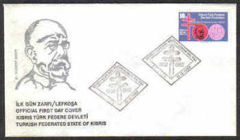 North Cyprus Stamps SG 129 1982 Kochs Discovery of Tuberce Bachillus - Official FDC