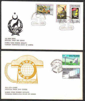 North Cyprus Stamps SG 135-39 1983 Anniversaries and Events - Official FDC