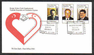 North Cyprus Stamps SG 233-35 1988 Turkish Prime Ministers - Official FDC