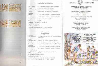 CYPRUS STAMPS LEAFLET 1989 Issue No: 2 Europa Childrens Games