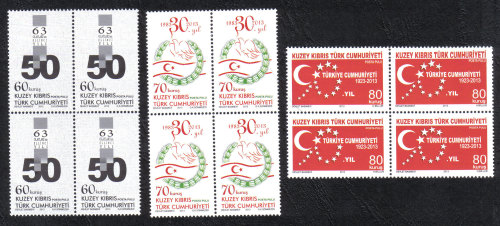 North Cyprus Stamps SG 2013 (f) Anniversaries and Events - Block of 4 MINT