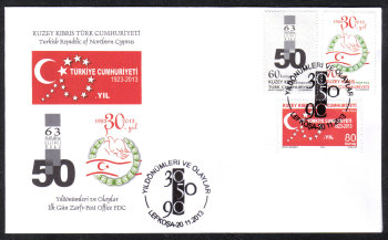 North Cyprus Stamps SG 0767-69 2013 Anniversaries and Events - Official FDC