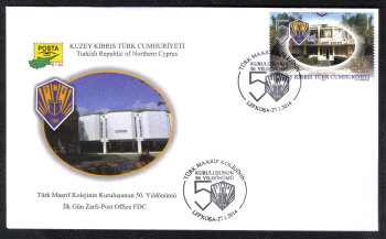 North Cyprus Stamps SG 0773 2014 50th Anniversary of the Establishment of the Turkish Education College TMK - Official FDC