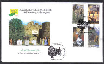 North Cyprus Stamps SG 0776-79 2014 The only witness was the Cumbez - Official FDC
