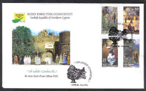 North Cyprus Stamps SG 2014 (d) The only witness was the Cumbez - Official