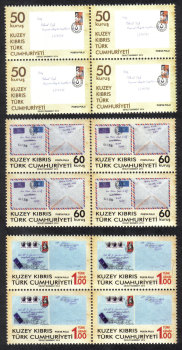 North Cyprus Stamps SG 0770-72 2014 50th Anniversary of the Establishment of the Cyprus Turkish post - Block of 4 MINT
