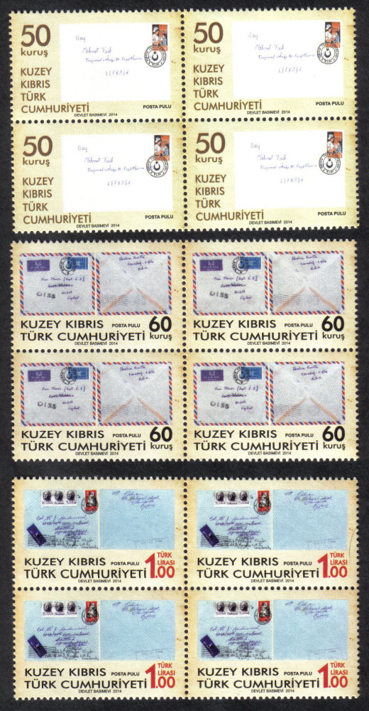 North Cyprus Stamps SG 2014 (a) 50th Anniversary of the establishment of th