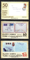 North Cyprus Stamps SG 0771-72 2014 50th Anniversary of the Establishment of the Cyprus Turkish post - MINT