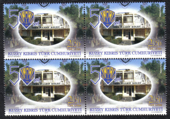 North Cyprus Stamps SG 0773 2014 50th Anniversary of the Establishment of the Turkish Education College TMK - Block of 4 MINT