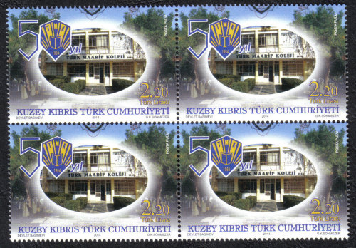 North Cyprus Stamps SG 2014 (b) 50th Anniversary of the establishment of th