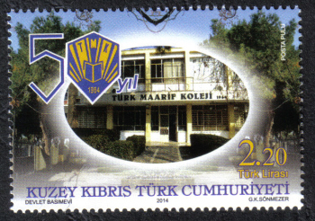 North Cyprus Stamps SG 0773 2014 50th Anniversary of the Establishment of the Turkish Education College TMK - MINT