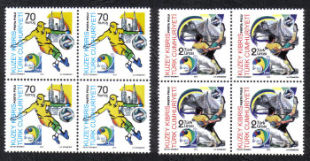 North Cyprus Stamps SG 0774-75 2014 FIFA Football World Cup Brazil - Block of 4 MINT