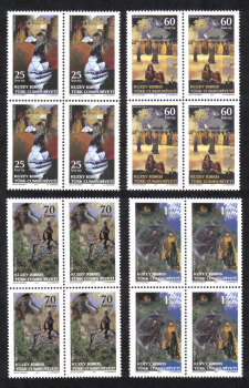 North Cyprus Stamps SG 0776-79 2014 The only witness was the Cumbez - Block of 4 MINT