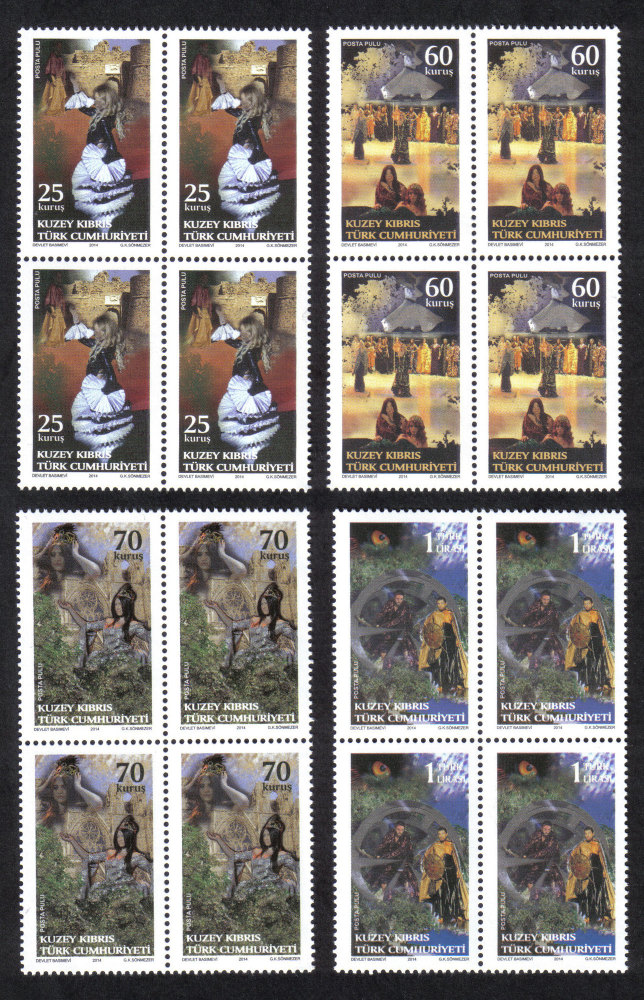 North Cyprus Stamps SG 2014 (d) The only witness was the Cumbez - Block of