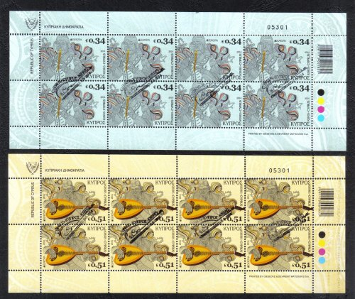 Cyprus Stamps SG 2014 (c) Europa National Music Instruments - Full Sheets C